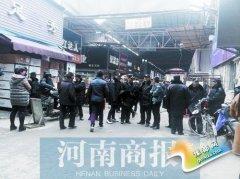 郑州京广路鞋城商圈外迁行动开始 货物只出不进