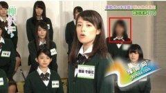 日本未成年偶像玩师生恋 录节目惨遭马赛克