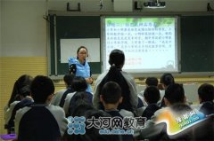 郑州82中思品学科教师在二七教研活动中倾情奉献观摩课