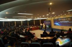 """2015年度""""河南经济影响力人物""""管理案例评选盛大启幕"""