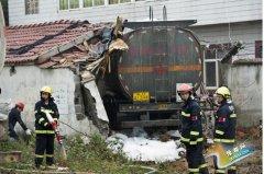 安徽槽罐车撞民房 29吨危化品险泄漏