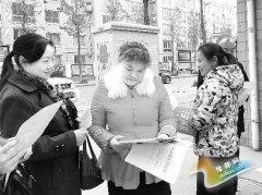 湖滨区涧河街道宣传防病知识 创建健康社区