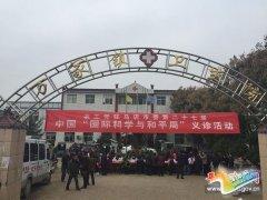 农工党驻马店市委赴万冢镇组织开展义诊活动