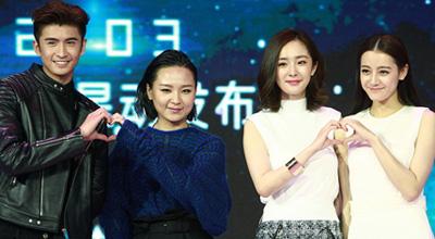 杨幂新片《怦然星动》在北京举行发布会