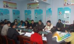 义马市召开全市保障帮扶工作会议