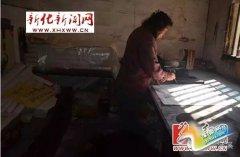 周胜彬:新化贫民窟里的国家一级美术师