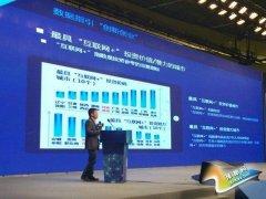 """豫18地市""""互联网+""""指数发布 郑州全省第一"""