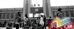 郑州火车站东西广场通道规划4年 至今未开建
