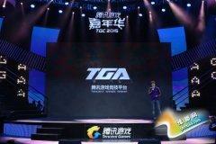 《逆战》TGA冬季大奖赛热战正酣 PVE模式成正式比赛项目