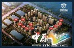 东鑫・凯旋城里欣赏不到郑州的一景――雾霾