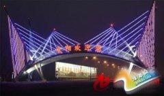 """2015中国洛阳 """"莲花杯""""冬季自行车拉力赛"""