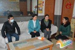 胡晓黎走访慰问部分计划生育特困家庭