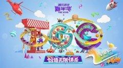 2015TGC《QQ炫舞》人气爆棚  与偶像共舞欢乐不断