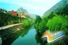 淇县古灵山(AAAA) 女娲文化圣地
