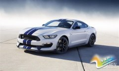 部分进口Shelby Mustang召回 燃油箱隐患