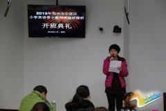我区中小学英语教师学科素养提升培训在华中师大进行