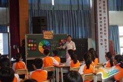 [建二] 我区建二小学袁越老师喜获全国美术优质课一等奖