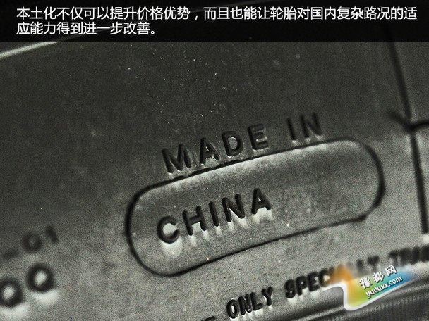 米其林Primacy SUV旅悦