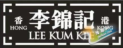 永远创业、自动波领导模式:中国一个酱油品牌,活了125年!