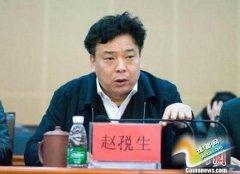 广西桂林警方初判:秀峰区委书记符合意外高坠死亡