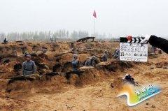反腐电影《第一大案》河南开机 明年全国上映