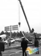 郑州限高杆启用连被撞 72家运输企业被约谈