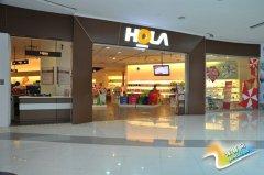 HOLA特力和乐加速发展  即将开放加盟店
