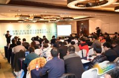中家院(北京)检测认证有限公司认证业务正式启动