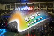 巅峰之战 盛况空前 2015京东杯技嘉GTL总决赛盛典完美落幕