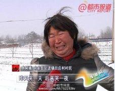 河南大雪多地蔬菜水果大棚被压塌 农妇急哭