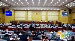 河南省十二届人大五次会议明年1月20日召开