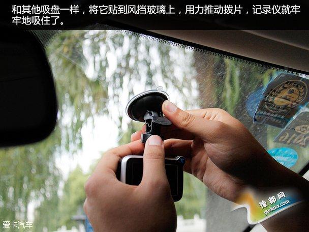 云智汇;行车记录仪;云智汇行车记录仪