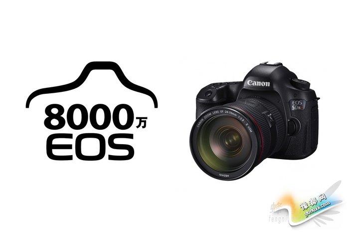 生产8000万单反 佳能宣布EOS相机新里程