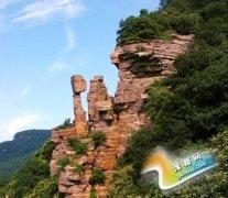 黛眉山景区() 中国旅游看河南,河南旅游黛眉山