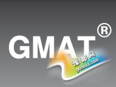 GMAT机经如何使用
