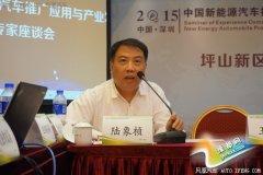 陆象帧:公共领域是深圳新能源推广重点