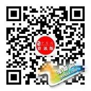 《中牟县宽带发展专项规划》通过评审