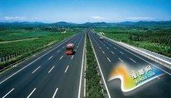 高速开车有哪些注意事项