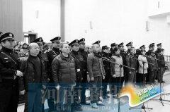 义昌大桥爆炸垮塌案宣判 7人获刑其中1人判死缓