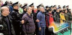 义昌大桥爆炸案一审宣判 8名被告最高被判死缓