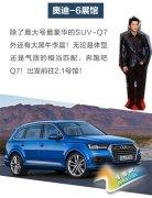 """2015广州""""明星""""展,车展明星阵容曝光"""