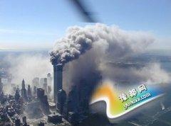 911事件是怎么回事