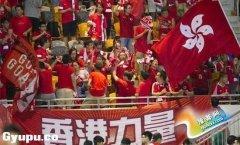 """国际足联正式调查""""中港大战""""香港球迷嘘国歌"""