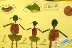 管城区外国语小学举行秋叶创意粘贴画活动