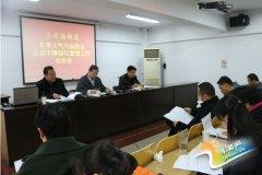 [三办]三官庙街道办事处召开城市精细化管理百日行动动员会议