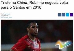 曝罗比尼奥下赛季返老东家 名记称其难适应中国