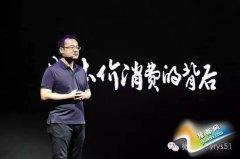他是李彦宏、雷军的挚友,创业6年烧掉4.5亿,失败后千万售出