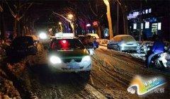 郑州部分出租车起步价50块 雪天涨价成传统