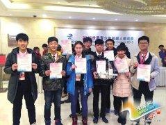 郑州二中这个科技社真牛 在世界机器人大赛上夺第四名