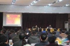 市委宣讲团在我县举行党的十八届五中全会精神报告会
